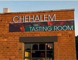 Chehalem tasting-room